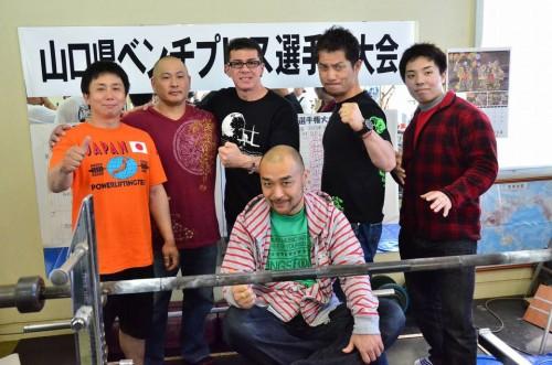 2013-04-28houfu-bench