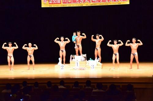 2013-08-05yamaguchi-taikai