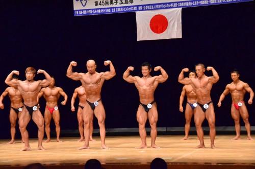 2013-08-22nishinihon-iwao