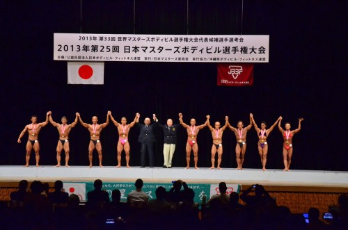 2013-09-16nihon-masters