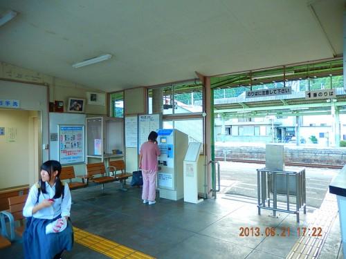 2013-09-21ichijimaeki03