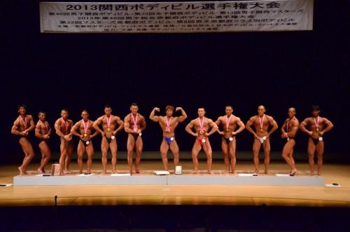 2013-09-22danshi-kansai