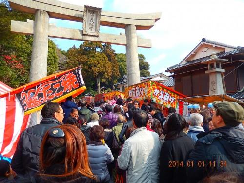 2014-01-01toishi-hachimangu