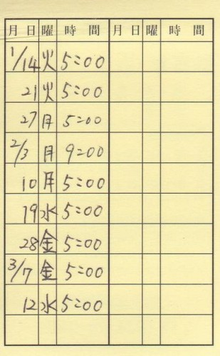 2014-03-13haisyanocard