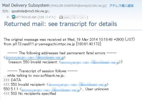2014-03-19returnd-mail