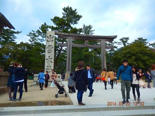 2014-03-22izumo-taisya