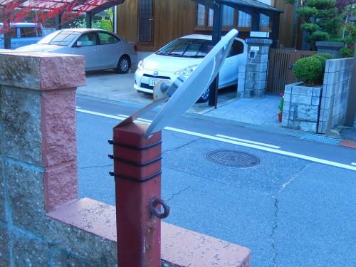 2014-04-26niwanokagami01