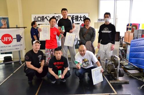 2014-04-27yamaguchi-benchi