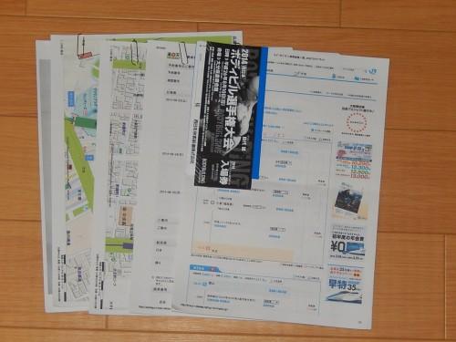 2014-08-08taikainittei-insatsu