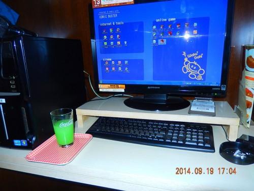 2014-09-20netcafe