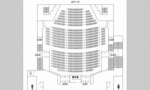 2015-02-26sendai-wakabayashiku-bunkasenter