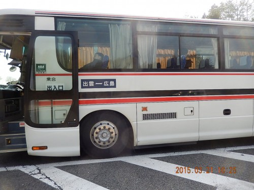 2015-03-21kousoku-bus