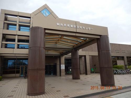 2015-04-17wakabayashiku-bunkasenta01