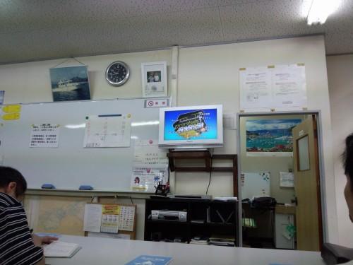 2015-07-19fune-menkyo02