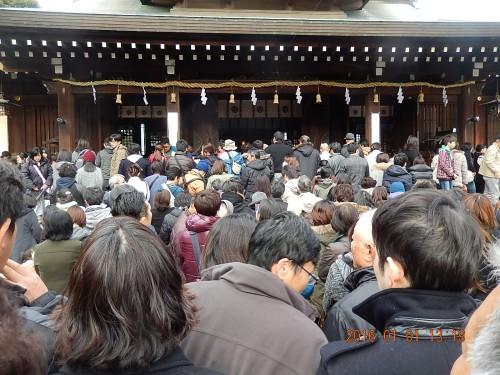 2016-01-01toishi