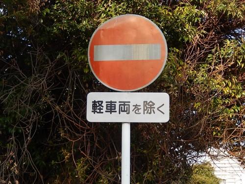 2016-01-08hyoshiki