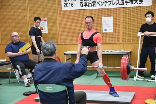 2016-03-06shimane-power02
