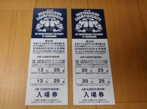 2016-05-22nihon-classbetsu