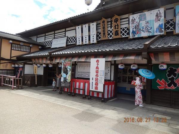 2016-08-27東映太秦映画村16