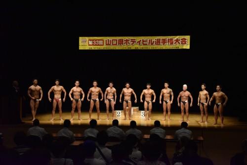 2016-07-17yamaguchitaikai08