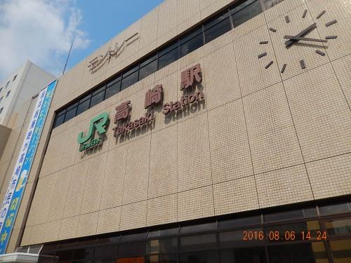 2016-08-06takasaki05