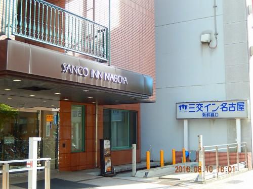 2016-08-10nagoya