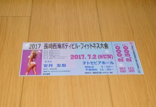 2017-05-22nagasaki