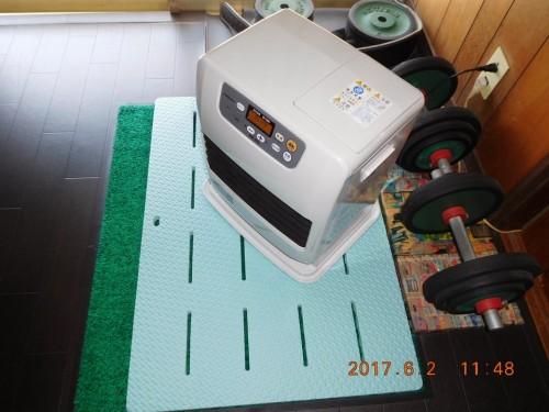 2017-06-02fan-heater