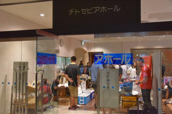 2017-07-02nagasaki-taikai01