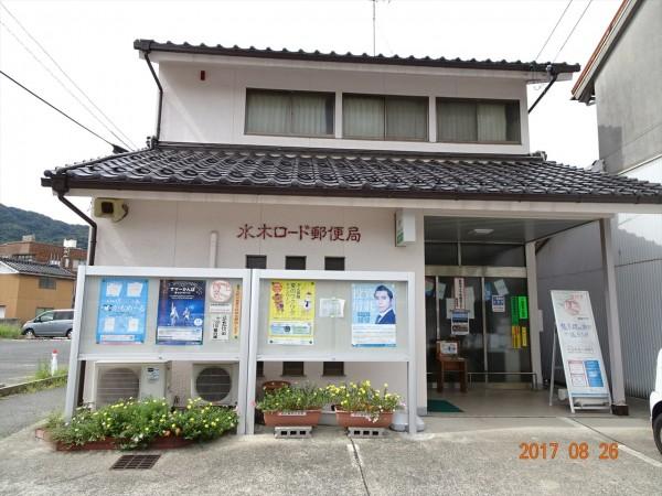 2017-08-26kitaro09