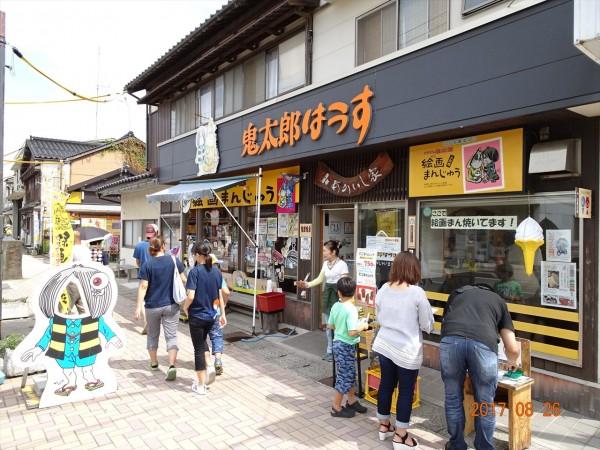 2017-08-26kitaro10