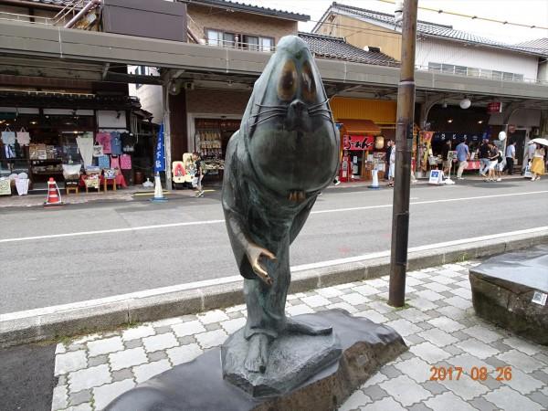2017-08-26kitaro11