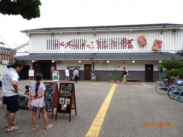 2017-08-26kitaro12