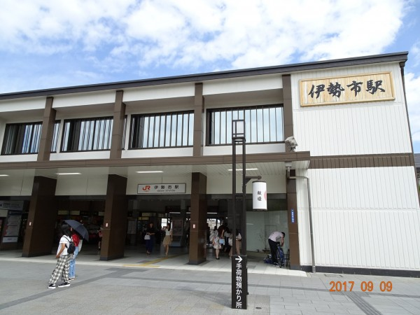2017-09-09mie-ken01