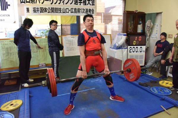 2017-12-03yamaguchi-hiroshima-power02