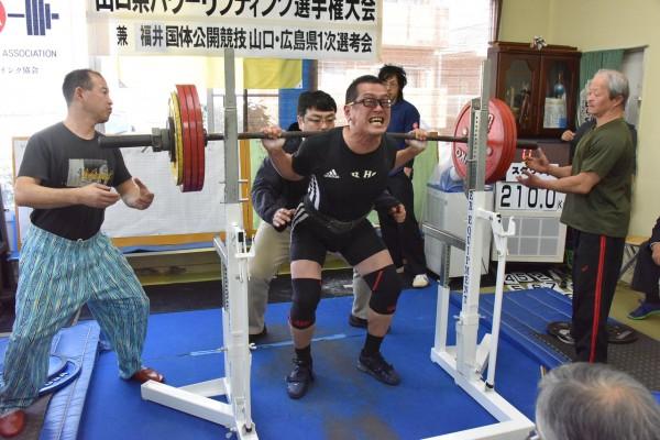 2017-12-03yamaguchi-hiroshima-power03