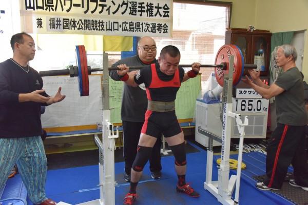 2017-12-03yamaguchi-hiroshima-power05