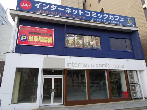 2018-02-13tokuyama-eki05