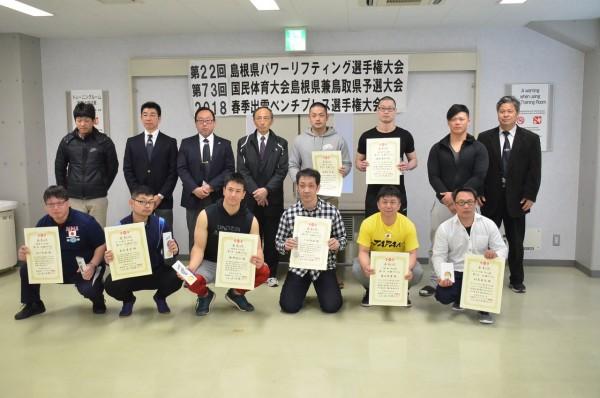 2018-03-11shimane-power08