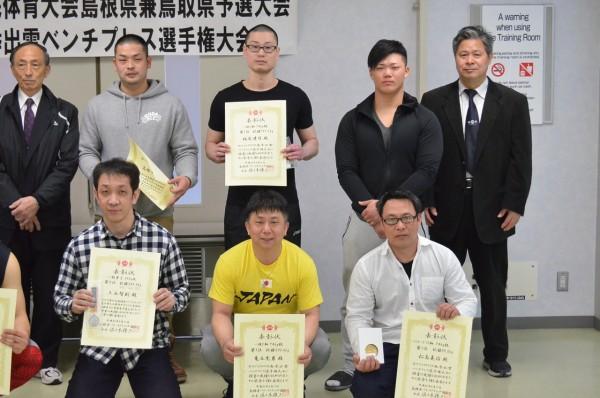 2018-03-11shimane-power09