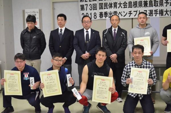 2018-03-11shimane-power10