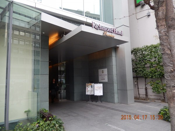 2015-04-17リッチモンドホテルプレミア仙台駅前01