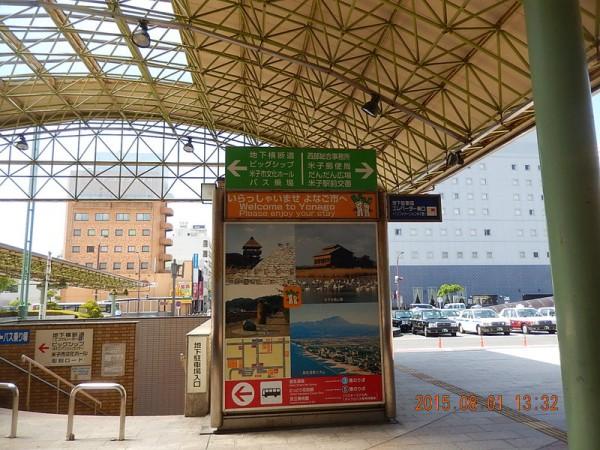 2015-08-01米子駅04