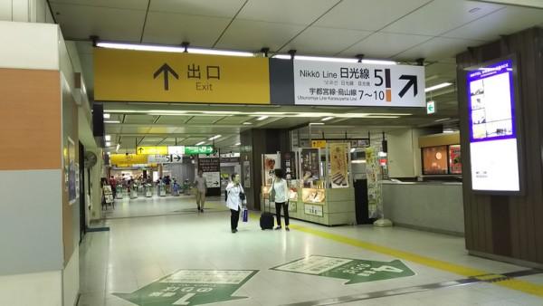 2015-08-23宇都宮駅05