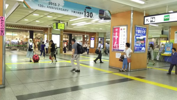 2015-08-23宇都宮駅06