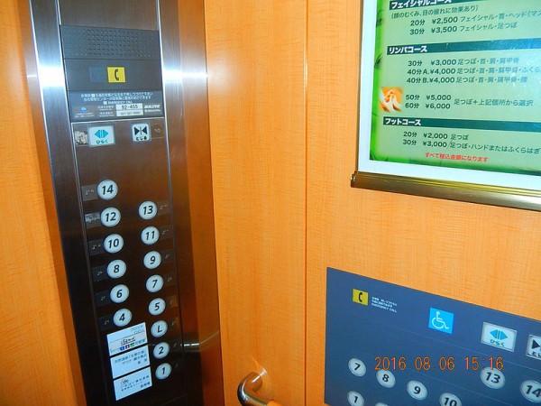 2016-08-06アパホテル高崎駅前05