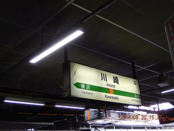 2016-08-20川崎駅01