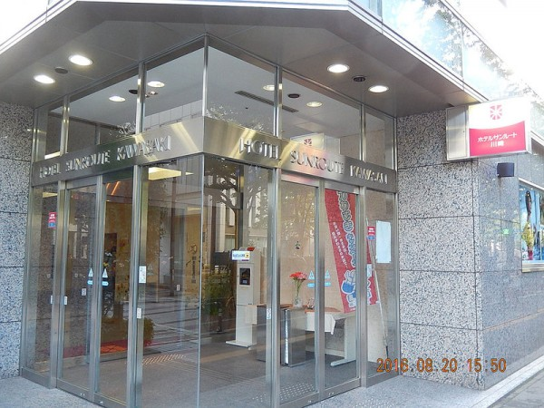 2016-08-20サンルート川崎ホテル04