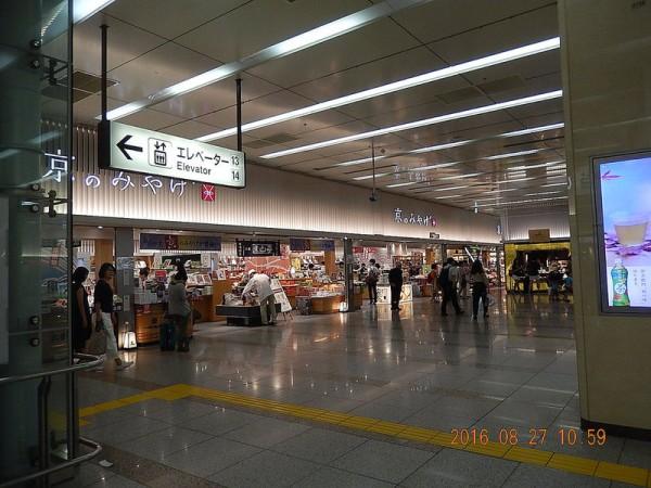 2016-08-27京都駅02