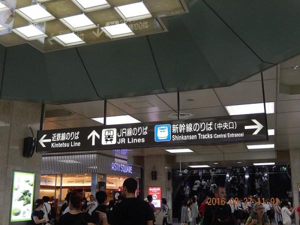 2016-08-27京都駅04